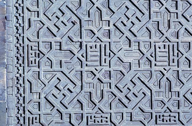 krawangan motif kaligrafi